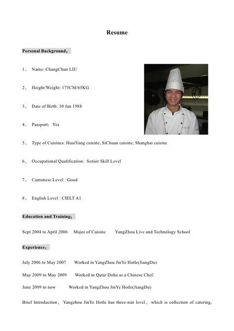 chef de partie en cuisine ch0547 chang chun liu cv
