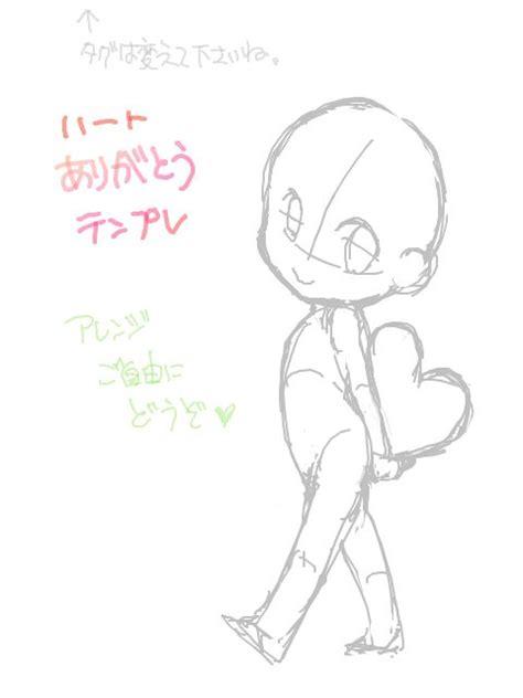 anime chibi pose 130 best anime chibi poses images on drawing