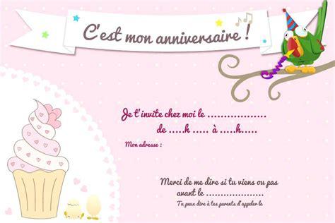 Invitation d'anniversaire 10 ans gratuit à imprimer. Carte d anniversaire pour petite fille gratuite à imprimer - Elevagequalitetouraine
