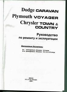 1995 2005 Caravan Repair Manual Pdf  37 9 Mb