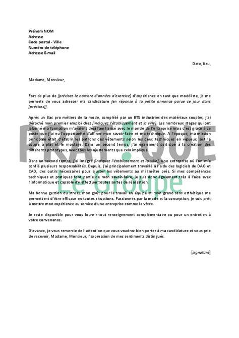 application letter sle modele de lettre de motivation pour travailler a la ville