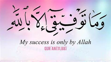 islamic marriage quotes  husband  wife updated