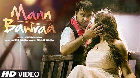 Varun Mann Videos, Trailers, Photos, Videos