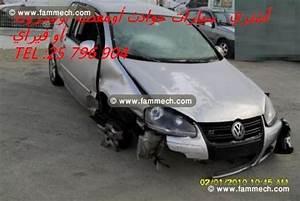 Vendre Voiture Casse : voitures tunisie sousse achteur de voiture casse 5 ~ Accommodationitalianriviera.info Avis de Voitures