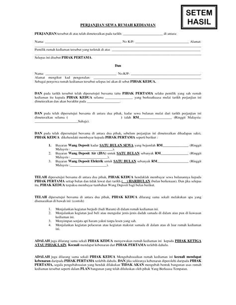 contoh surat perjanjian sewa kontrak rumah contoh surat perjanjian sewa rumah kediaman