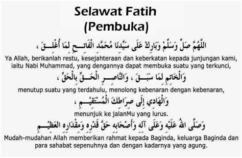 Baixar Lirik Sholawat Alhamdulillah Dan Artinya
