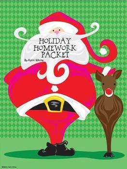 holiday homework packet freebie   series   grade
