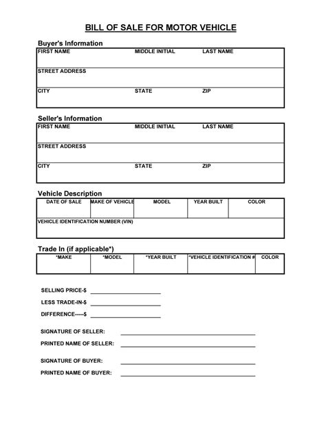45+ Fee Printable Bill Of Sale Templates (car, Boat, Gun. Sample Of Motivation Letter For Learnership Application. Job Objective For Receptionist Template. Sample Letter Of Recommendation For A Friend Template. Makeup Artist Cover Letters Template. Software Engineering Resume Template. Party Planner Business Plan Template. Sam Ash Woodland Hills Template. Enterprise Receipt