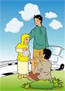 Zakat Images, Pictures and Photos