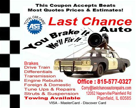 auto repair plainfield il maintenance service auto