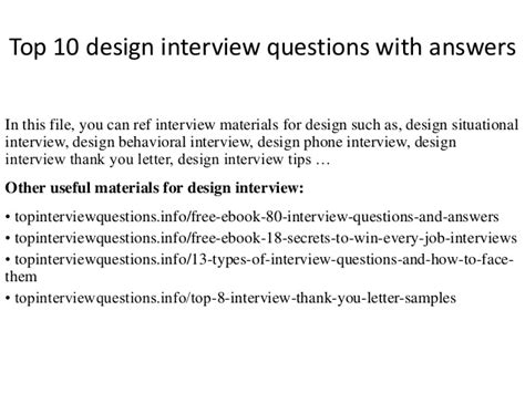 top  design interview questions  answers