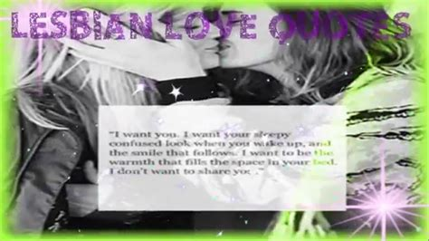Funny Lesbian Love Quotes