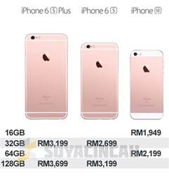 iphone 6 32gb price apple reduces malaysian pricing for iphone 6s 6s plus and