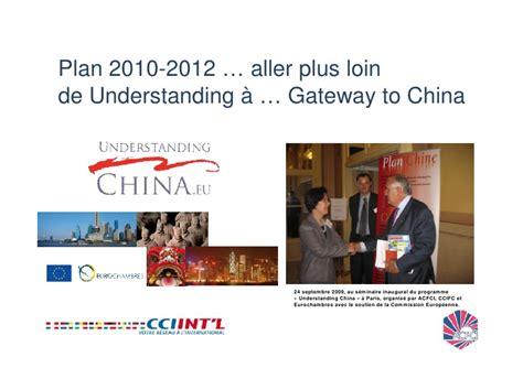 chambre de commerce franco chinoise salon des entrepreneurs 3 f 233 vrier 2010 conference export