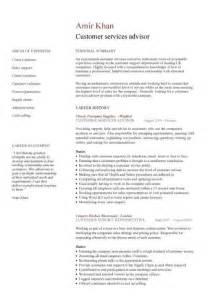 customer service advisor resume retail cv template sales environment sales assistant cv shop work store manager resume