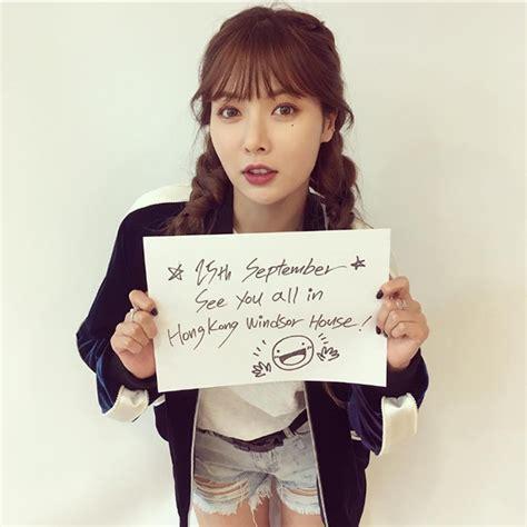 泫雅當日表演了多首過去的經典曲目,《bubble pop》、《red》⋯⋯ 現場氣氛都 high 到不行! 泫雅9月25日將在香港皇室堡舉行簽唱會 - Kpopn