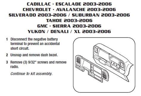 cadillac escaladeinstallation instructions