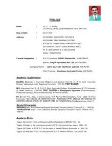 exle resume of a doctor resume doctors format