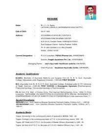 doctor resume sle pdf resume sles for doctor mbbs bestsellerbookdb