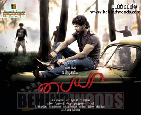 Download Tamil