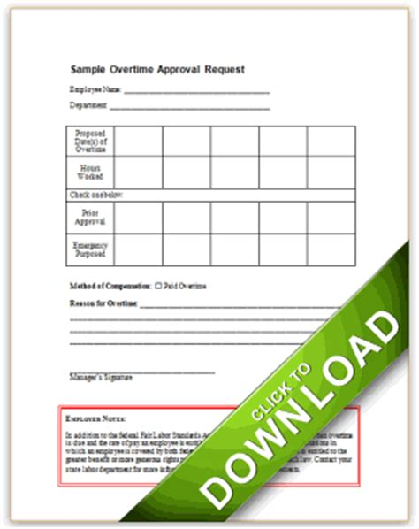 overtime approval request