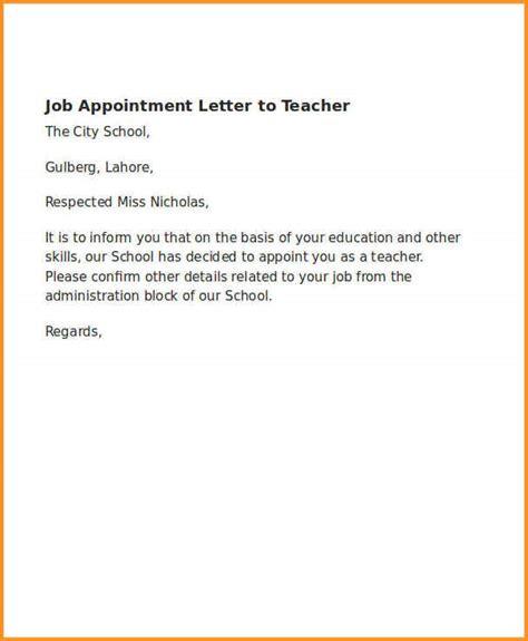 write joining letter  teacher position