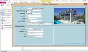 ms access student database template