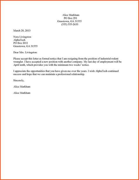 resignation letter   teachers  format teacher