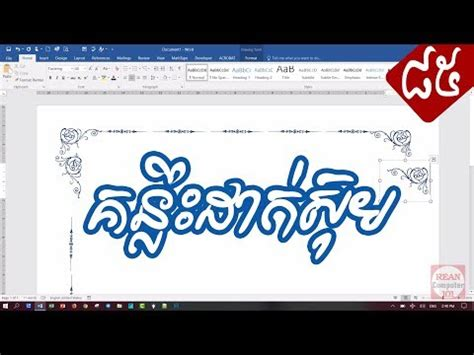 Khmer Font For Windows 8   Mungfali