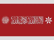 Free Islamic Calligraphy Hashemite Flag