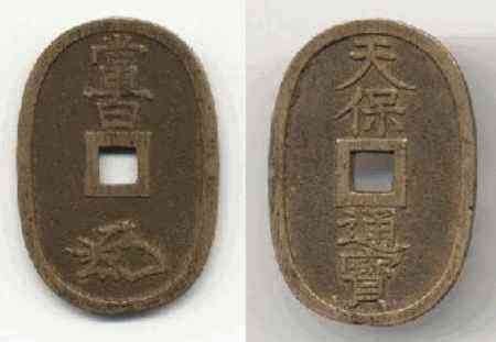 Old Japanese Coins Value