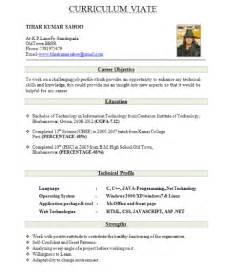 Internship Resume Format For Freshers by Best Resume Format For Freshers