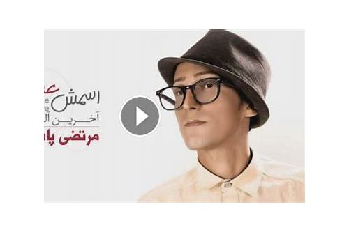 morteza pashai hesse jadid mp3 download