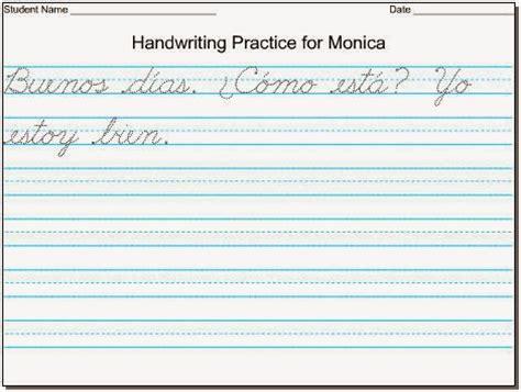 cursive writing template cursive handwriting templates writing