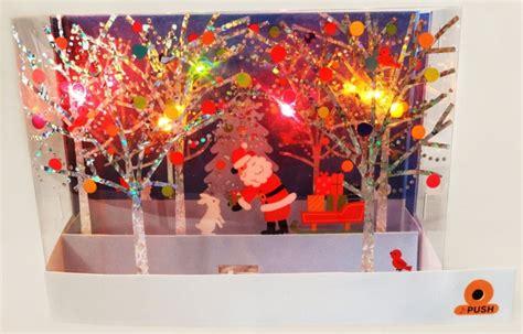 illuminated christmas lights pop up greeting card 3d