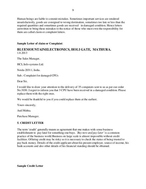 damaged goods hashdoc letter complaint  police