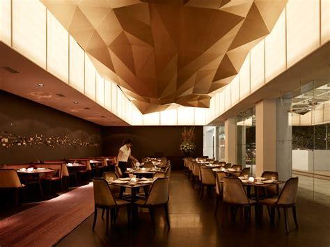 House Restaurant Ideas