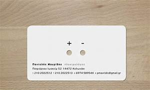 Gallery electrician business cards ideas for Electrician business cards ideas