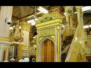 Masjid E Nabvi Inside | www.pixshark.com - Images ...