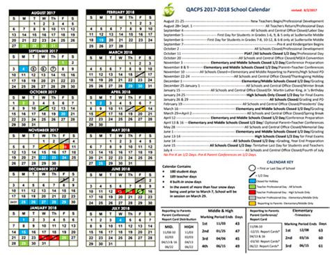 approved district academic calendars