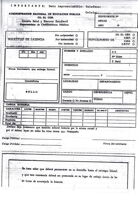 formato de certificado medico escolar para la sep pdf p gantt chart excel template