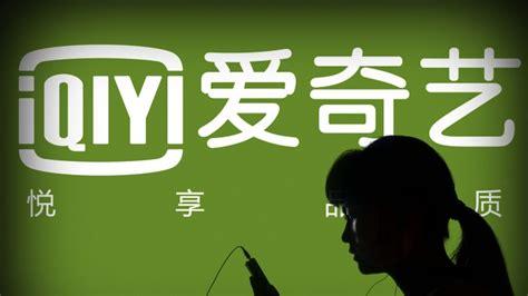 tencent video iqiyi  race  lead chinas  video
