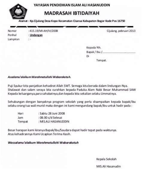 contoh surat undangan rapat dinas sebuah organisasi