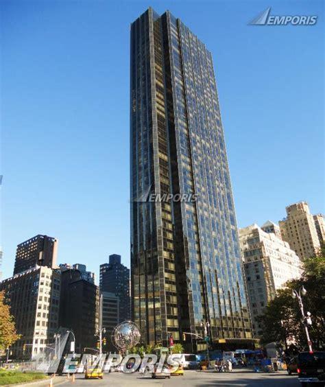 Trump Tower New York City
