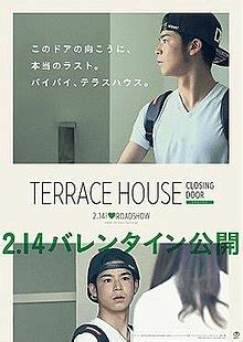 terrace house closing door wikipedia