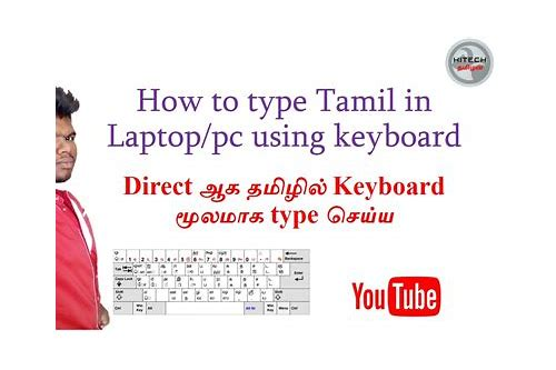 Tamil Fonts Free Download For Windows 8 ••▷ SFB