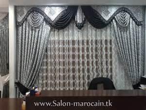 Rideau Salon Moderne 2014 by Rideaux Moderne Pour Salon 2014