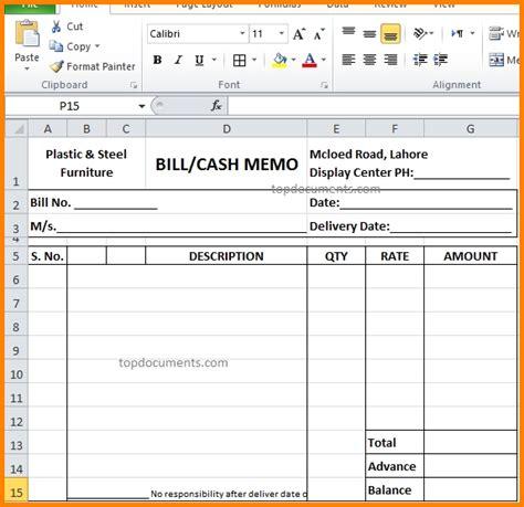 furniture bills format simple bill