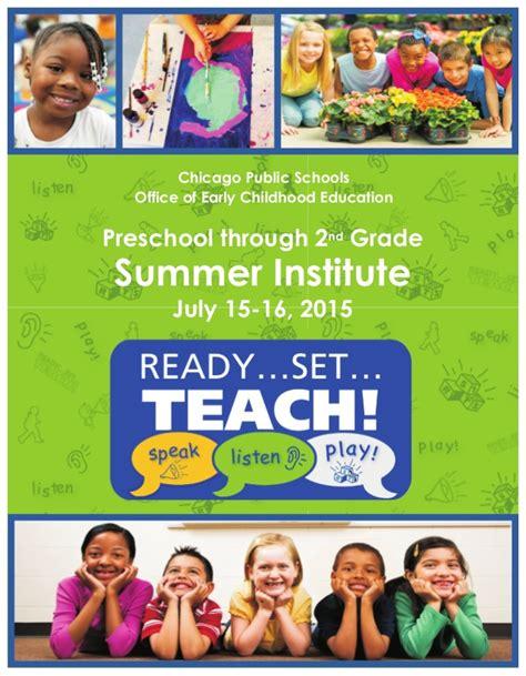 ready set teach summer institute program book 2015 387 | ready set teach summer institute program book 2015 1 638
