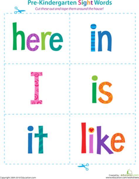 site words for preschoolers flashcards pre kindergarten sight words here to like worksheet 633
